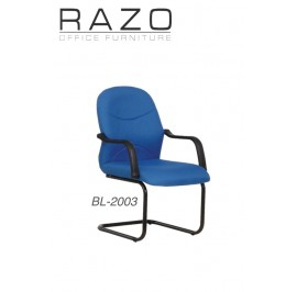 Visitor Chair | Office Budget Chair -BL 2003