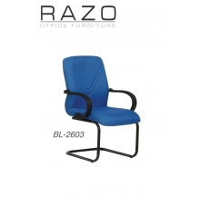 Visitor Chair | Office Budget Chair -BL 2603